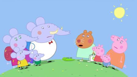 小猪佩奇:仓鼠兽医出远门,却要开飞机,真是大动干戈!