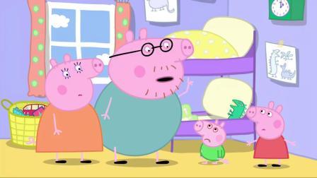 小猪佩奇:乔治感冒了,佩奇受不了了,居然一晚上没睡好!