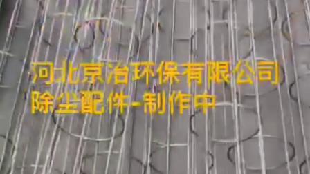 【京冶环保】京冶环保专业设备