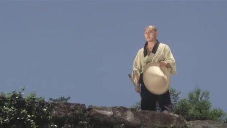 少林寺(粤语版)