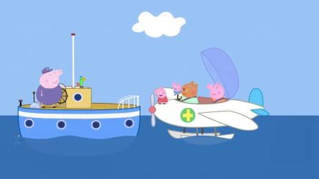 小猪佩奇:仓鼠兽医飞来飞去,想要救小鸭子,却让佩奇学鸭子叫