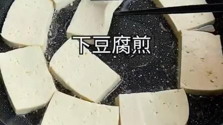 青椒炒豆腐,这样做的豆腐,太下饭啦