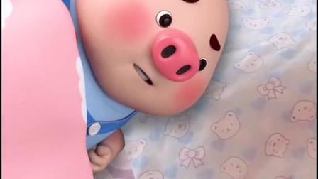 猪小屁:猪小屁不想长大,这是为什么呢?