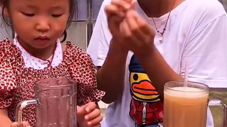 童年趣事:姐姐自制的珍珠奶茶会好喝吗?