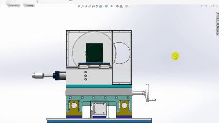 气缸选型案例-双轴复动行程可调气缸设计应用.wmv