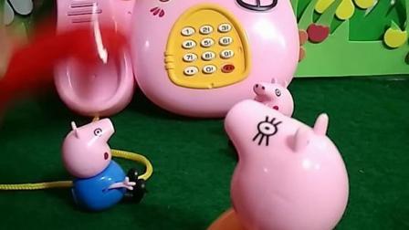 小猪佩奇家来电话了,是猪爸爸被怪兽抓了,通知佩奇和乔治