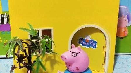 小猪乔治刚刚考完试,猪爸爸有点生气,只好去找猪妈妈了