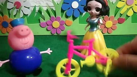 葫芦娃爷爷会修车,小猪乔治和白雪的自行车,都去找爷爷修理
