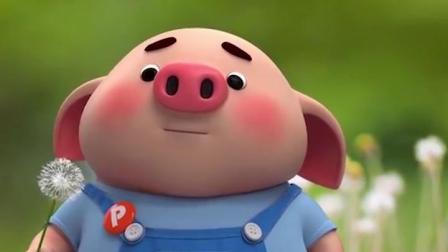 猪小屁:没什么是我不敢吃的