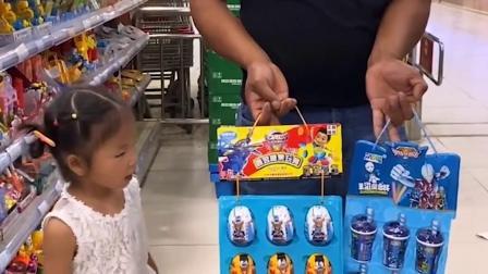 童年趣事:又来超市买东西啦,好多玩具~