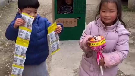 童年趣事:和姐姐一起去售卖机买糖果~