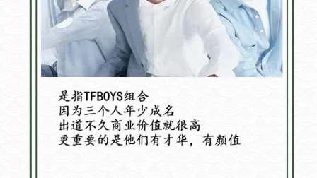 TFBOYS易烊千玺,王源,王俊凯,被称为矿山男孩,因为..