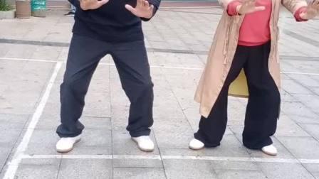 太极拳教学