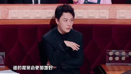 """我在GAI(周延)与薛之谦首次同台  竟在火星成为""""兄弟""""?截了一段小视频"""