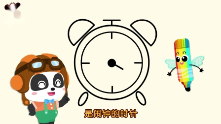 宝宝巴士神奇简笔画 第2季——闹钟,上学懒床吗?来个闹钟提醒你