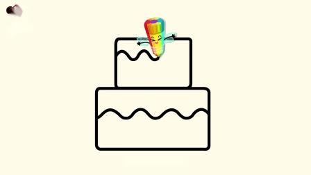 宝宝巴士神奇简笔画 第2季——生日蛋糕,画笔精灵送个特别的蛋糕~1