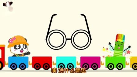 宝宝巴士神奇简笔画 第2季——太阳眼镜,画笔精灵教我们爱护眼睛~1