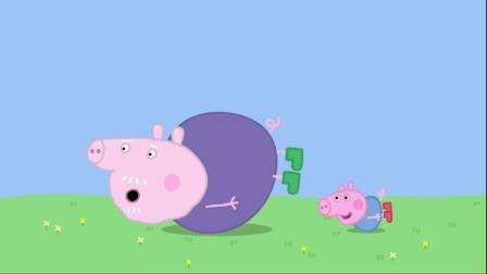小猪佩奇:佩奇不喜欢青蛙,却看到它跳泥坑,居然被她给打动了!