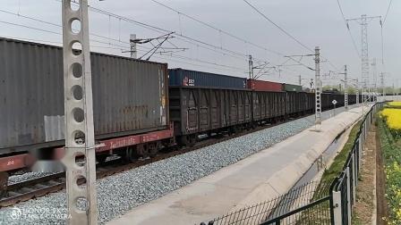 20200315 171258 (慢镜头)阳安线HXD2货列通过王家坎站