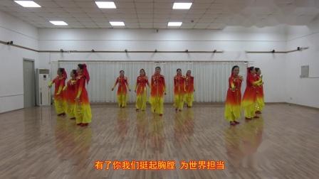 舞蹈《中国脊梁》高二社区舞蹈队