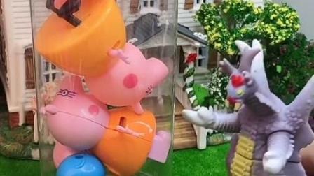 怪兽先抓走了佩奇和乔治,还抓走了猪爸爸猪妈妈,奥特曼来救吧
