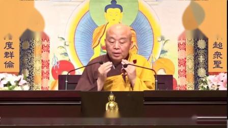 净界法师:大乘妙法莲华经136