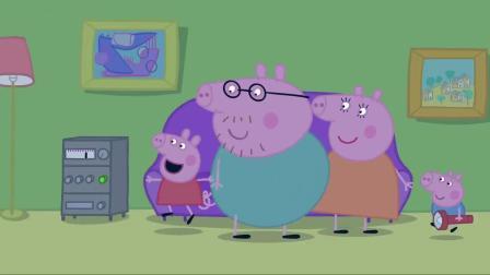 小猪佩奇:停电了,她却想看电视,竟然这样做!