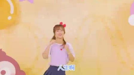 我在抖音最火神曲海草舞 亲子舞蹈我最萌截了一段小视频