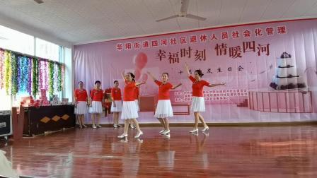 社区歌舞(五十六个民族是一家)(家乡红枣树)