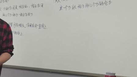 初一第6次课