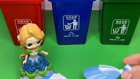 贝尔把果冻扔垃圾桶,长发把裙子认垃圾桶