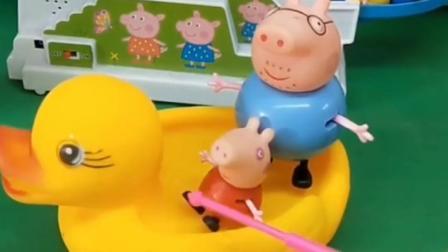 猪妈妈想要划船吗,还想要找猪爸爸呢,佩奇乔治他们都会帮忙吗?