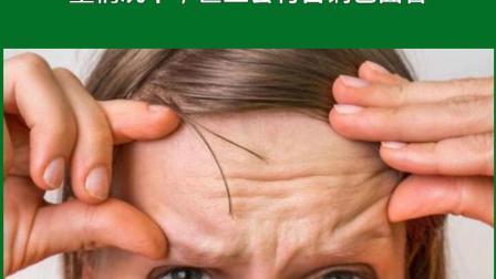若脸部出现2种现象 肝癌可能已发生