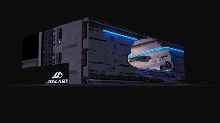 重庆观音桥亚洲第一巨屏【LED裸眼3D视错觉艺术】02 预演