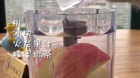 猫王:你们一定没喝过桃桃甘露