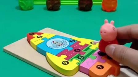 小猪佩奇拼火箭拼图,不料发现数字8不见了,佩奇去找数字