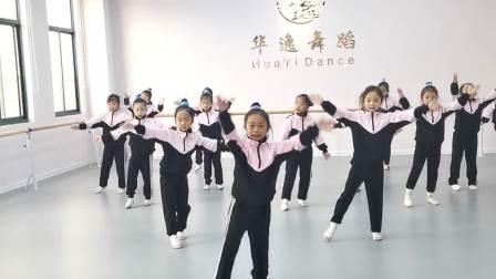舞蹈《哈哈颂》