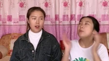 亲子游戏:姐姐和妈妈没法比