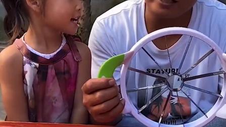 趣味童年:魔术师爸爸来了