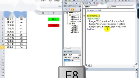 VBA语句结构-条件语句