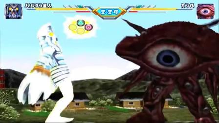 奥特曼:杰顿vs独眼龙怪兽