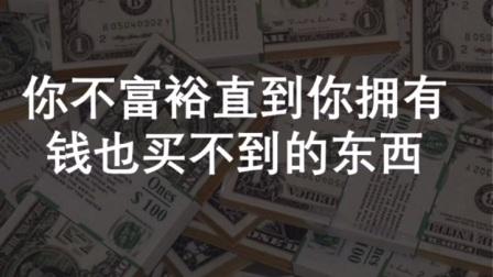 生活是在产生影响,而不是赚钱-洪辉祥博士-