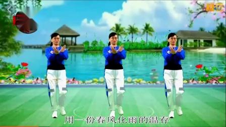 龙川思念广场舞个人版演示:确认过眼神