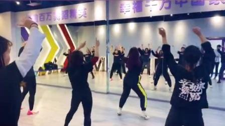 专业成人舞蹈培训