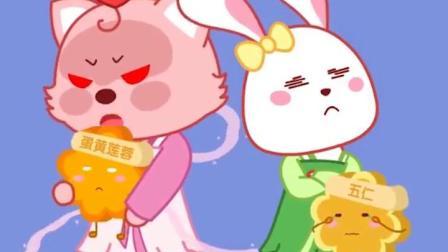 猫小帅:嫦娥和玉兔因为月饼吵架了