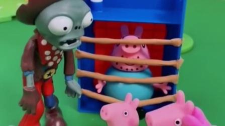佩奇带着乔治要去哪,乔治知道要去干啥吗,猪爸爸好像被抓了!