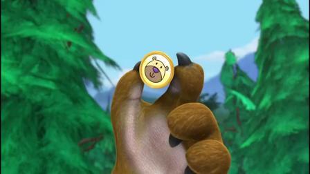 熊出没:熊二不肯把徽章还给光头强,还朝他吼,光头强调头就跑