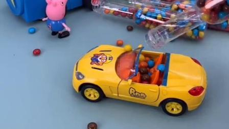 乔治自己买的小汽车,还买了好多的糖果呢,这是要上哪里运货啊!
