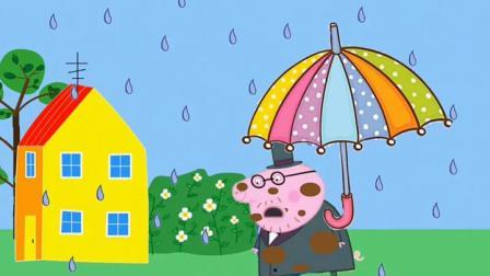 下雨这个好天气,猪妈妈和孩子们在跳泥坑