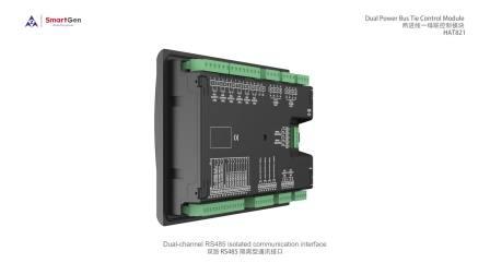 HAT821产品介绍